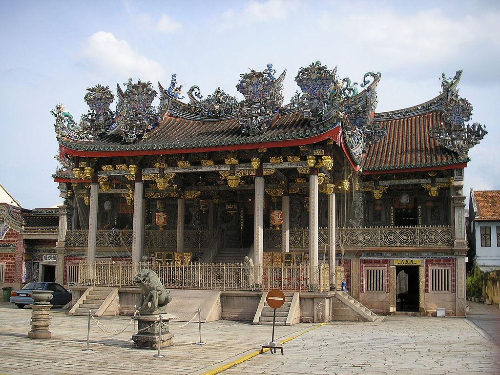 Dom klanowy Khoo
